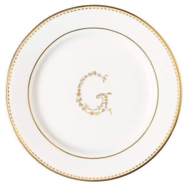 Small plate - Tallerken G gold